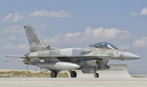 A United Arab Emirates Air Force F-16 Block 52+ during Exercise Anatolian Eagle at Albacete Air Base, Spain Poster Print