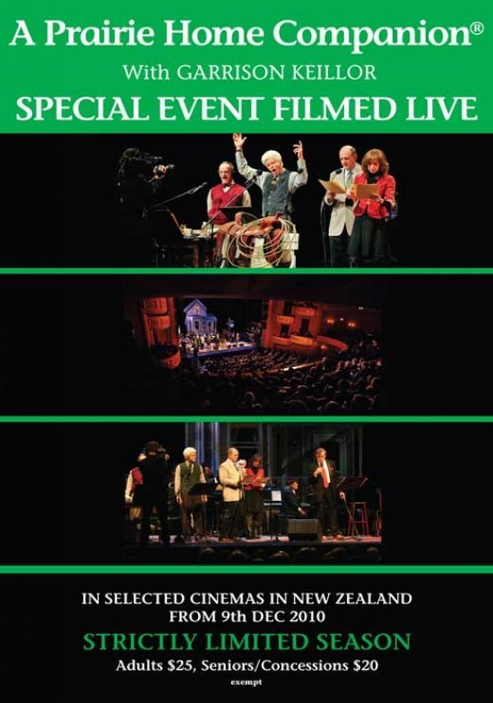 A Prairie Home Companion Live in HD Movie Poster (11 x 17)