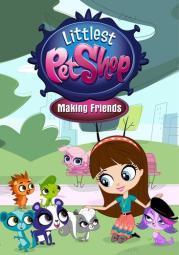 Littlest pet shop-making friends (dvd)