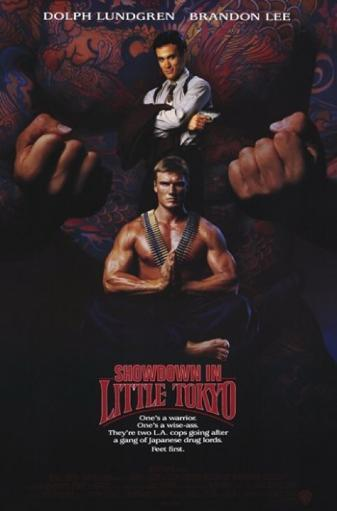 Showdown in Little Tokyo Movie Poster (11 x 17) WF4XKGRZAYM9L9NW
