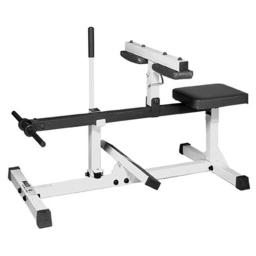 Multisports SCB 2'' x 2'' Seated Calf Bench