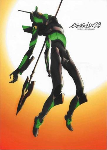 Evangelion 2.0 You Can (Not) Advance Movie Poster (11 x 17) GAWFG1I58TR6OWJA