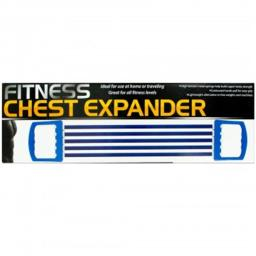 Kole Imports OS271-4 Fitness Chest Expander, 4 Piece