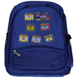a-m-judaica-and-gifts-and-gifts-56644-back-pack-for-boy-mitzvah-train-12-x-14-in-6vxcspgsqqh31wxt
