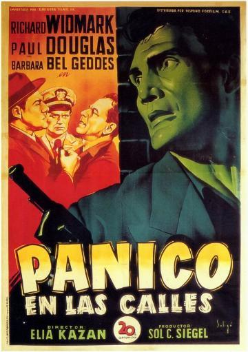 Panic in the Streets Movie Poster (11 x 17) WMQXMQD7TTPOKH3H