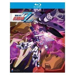 Mobile suit gundam zz collection 2 (blu ray) (3discs) BRRS1606