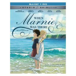 When marnie was there (bluray/dvd) BR61171991