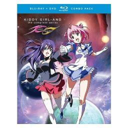 Kiddy girl & complete series (blu-ray/dvd combo/japanese/sub only/7 disc) BRFN01463