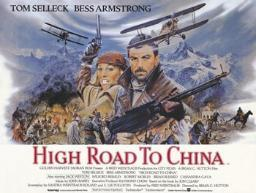 High Road to China Movie Poster (17 x 11) MOV210184