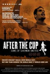 After the Cup Sons of Sakhnin United Movie Poster (11 x 17) MOVCB39390