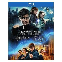Wizarding world 9-film collection (blu-ray/8 disc) BR651144
