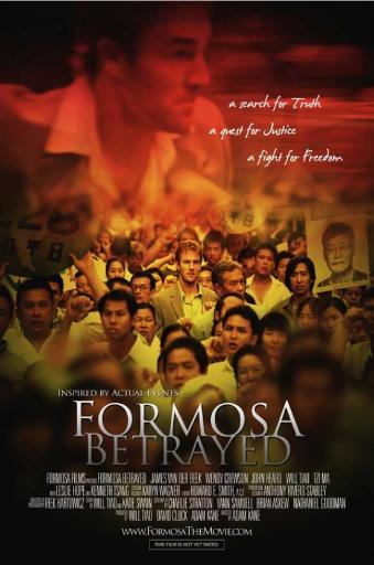 Formosa Betrayed Movie Poster Print (27 x 40) XEOUIOMPTLY8H4CY