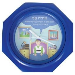 a-m-judaica-and-gifts-and-gifts-58781-wall-clock-for-boys-mode-ani-10-in-3dbd465fb5c182c1