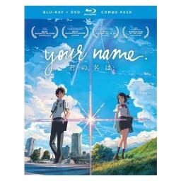 Your name-movie (blu-ray/dvd combo/2 disc) BRFN02391