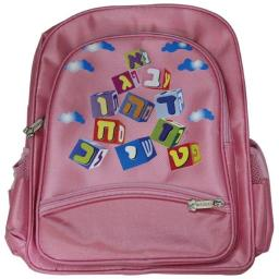 A&m Judaica And Gifts And Gifts 56641 Back Pack For Girl - Cubes Aleph Bet 12 X 14 In.