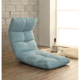 Benzara BM162994 Enthusiastic Metal & Fabric Game Chair, Blue