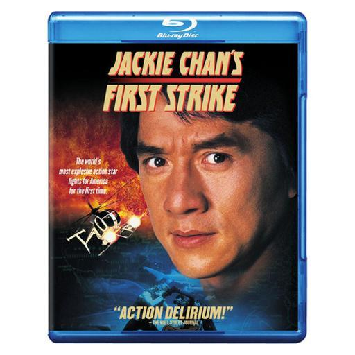 First strike (blu-ray/jackie chan) 1291661