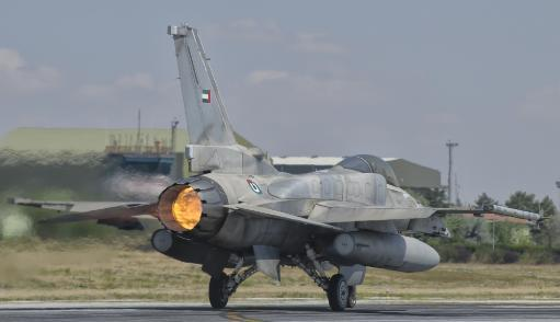 United Arab Emirates Air Force F-16 Block 52+ during Exercise Anatolian Eagle at Albacete Air Base, Spain Poster Print