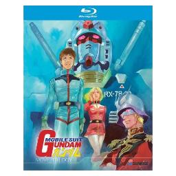 Mobile suit gundam movie trilogy (blu ray) (3discs)