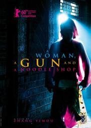 A Woman, a Gun and a Noodle Shop Movie Poster (11 x 17) MOVEB33463