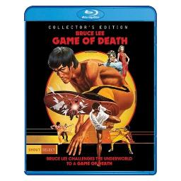 Game of death collectors edition (blu ray) (ws/1.78:1/2discs) BRSF17554