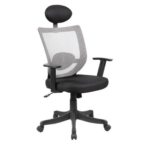 United Seating UOC-8032-GR High-back Mesh Executive & Managerial Computer Desk Swivel Office Chair with Headrest, Grey