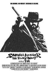 Samurai Avenger The Blind Wolf Movie Poster (11 x 17) MOVGB58011