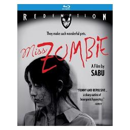Miss zombie (blu-ray/2013/b&w/color/ws 2.35) BRK22775