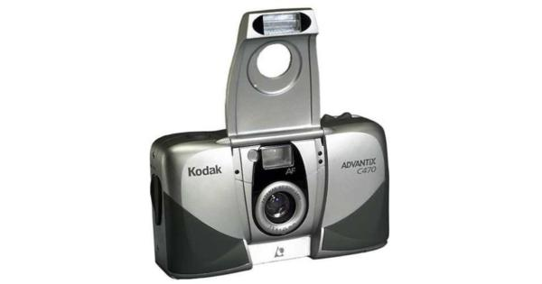 Kodak C470 Advantix APS Camera Kodak C470 Advantix APS Camera