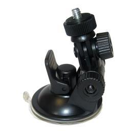 HAWKEYE FISHTRAX ADJUSTABLE MOUNTING BRACKET / SUCTION CUP ACC-FF-1567