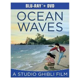 Ocean waves (blu ray/dvd) (2discs) BR44187948
