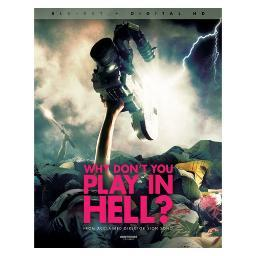 Why dont you play in hell (blu-ray) BRDH4590