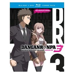 Danganronpa 3-end of hopes peak high school-despair arc (blu-ray/dvd/4 disc BRFN01416