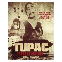 2 pac-assassination-battle for compton (blu-ray) BR9440