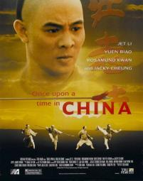 Once Upon a Time in China Movie Poster (11 x 17) MOVEB30410