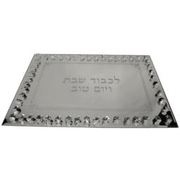 a-m-judaica-and-gifts-51608-9-x-14-in-glass-challah-tray-for-shabbat-holiday-5fppi9tutdzdmjyw