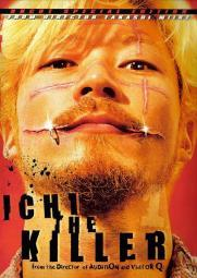 Ichi the Killer Movie Poster (11 x 17) MOVCB41194