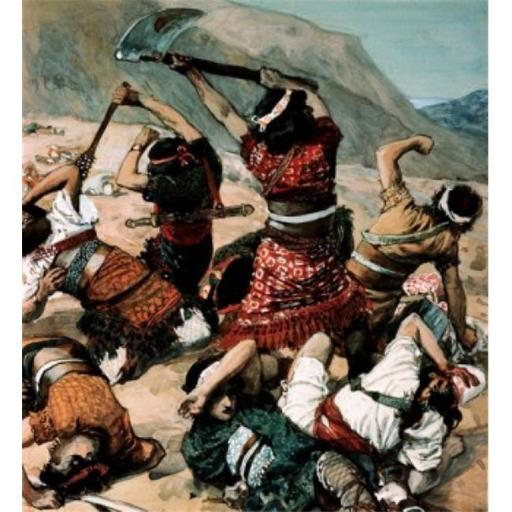 Posterazzi SAL999165 Shamgar the Son of Anath James Tissot 1836-1902 French Jewish Museum New York City Poster Print - 18 x 24 in.