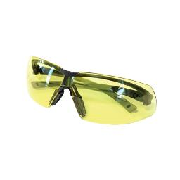 Birchwood casey 43122 b/c skyte shooting glasses yellow