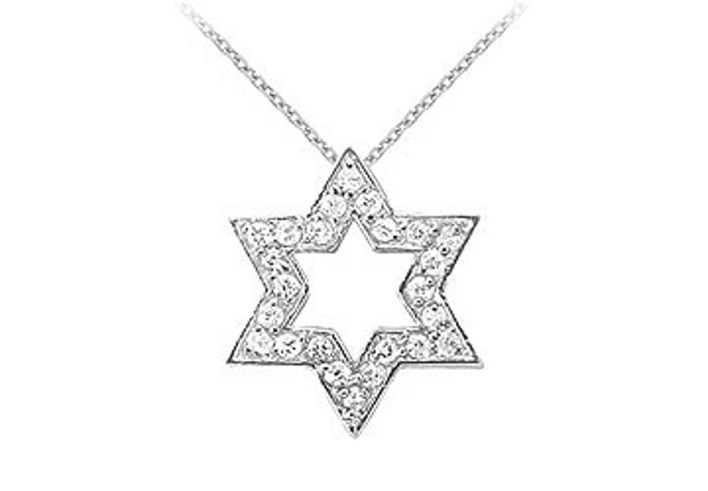 14K White Gold Diamond Star Pendant Necklace 0.25 CT TDW