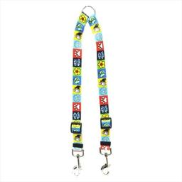 Yellow Dog Design PFP108 Pets for Peace Coupler Lead - Small