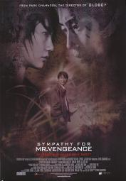 Sympathy for Mr. Vengeance Movie Poster (11 x 17) MOV340583