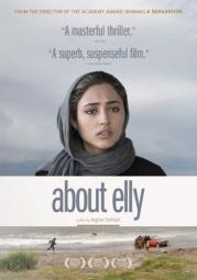 About elly (dvd/farsi/eng subs/ws)