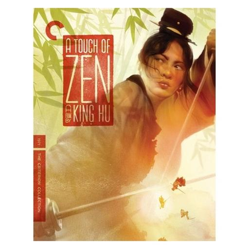Touch of zen (blu-ray/1971) 1303045