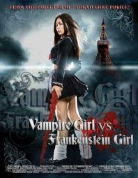 Vampire Girl vs. Frankenstein Girl Movie Poster (11 x 17) MOVAB63873