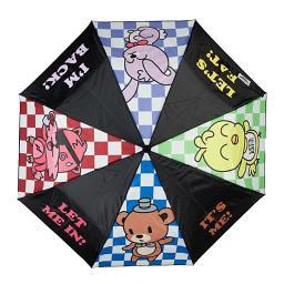 "Five NIghts At Freddy's Video Game Panel Umbrella 36"" x 21"""