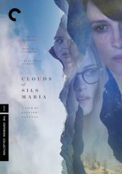 Clouds of sils maria (dvd) (ws/eng/french & ger w/eng sub/5.1 sur/2.39:1) DCC2642D