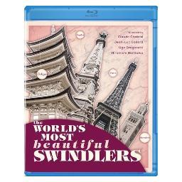 Worlds most beautiful swindlers (blu ray) (french w/eng sub/2.35:1/b&w) BROF1339