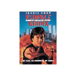 RUMBLE IN THE BRONX (DVD) 794043441028