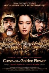 Curse of the Golden Flower Movie Poster (11 x 17) MOVII2876